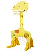 兒童籃球架子落地式寶寶室內家用可升降投籃框筐小男女孩球類玩具4款