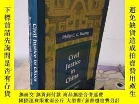二手書博民逛書店Civil罕見Justice in China: Represe