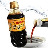 屏科大 純釀造薄鹽醬油-560ml/罐