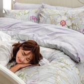床包被套組 / 單人【紫戀恬靜】含一件枕套  科技天絲纖維  戀家小舖台灣製AAT112
