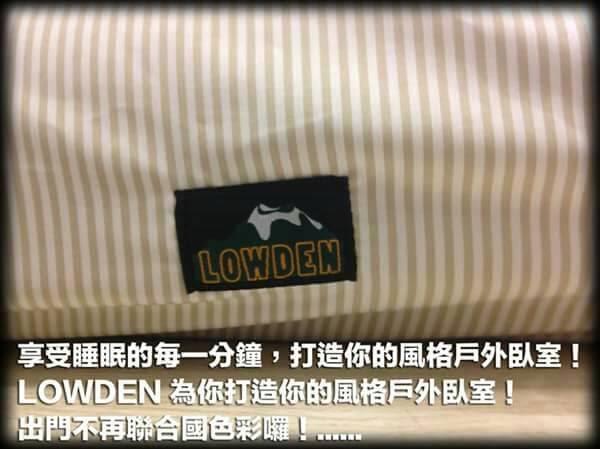 LOWDEN客製化床包夏日涼爽款-山林者Gopace2015新款GP17652 XL 露營達人加大床墊(免運優惠中)