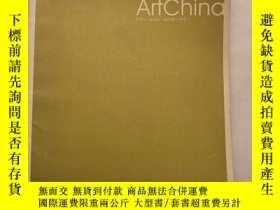 二手書博民逛書店當代藝術罕見NO.5 2006Y14328 出版2006