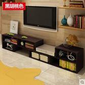 電視櫃電視櫃現代簡約客廳小戶型伸縮櫃子組合地櫃多功能儲物櫃小邊櫃LX 【新品特惠】