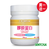 三多膠原蛋白150g~買一送一(產品效期至2021年06月,特價商品,售完為止)