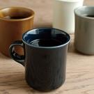 4色可選|KINTO SCS馬克杯400ml飲料杯 茶杯 水杯 辦公杯 情侶杯 咖啡杯 好生活