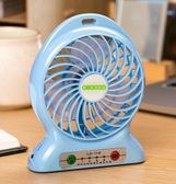 USB冷風機 風扇迷你可充電小電風扇便攜式桌面辦公室宿舍學生床上隨身手持靜音 免運維多