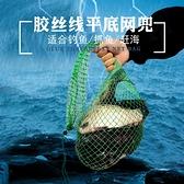 束口裝魚網袋便捷魚護網手工編織白條魚護速干尼龍線加厚放魚網兜 初色家居館