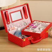 飾品收納盒歐式首飾盒大容量雙層飾品收納盒手提化妝盒 QG5339『樂愛居家館』