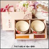 富貴花開陶瓷碗筷(二入)手提禮盒--喝茶回禮/吃茶禮/筷子組禮盒/長輩禮物/姊妹禮/伴郎伴娘禮