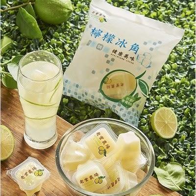 檸檬冰角1包