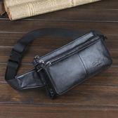 韓版休閒時尚牛皮男包 簡約腰包 真皮手機背包 戶外斜挎胸包   麥吉良品