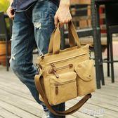 商務男包公文包電腦包橫款時尚出差男士帆布手提包休閒單肩斜背包