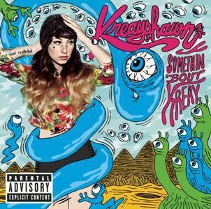 克蕾小姐 蕾蕾回憶錄 CD (音樂影片購)