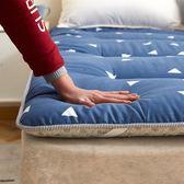 加厚床墊1.5m床一米五褥子雙人1.8米八單人1.2m軟二學生宿舍墊被