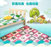 vili套裝兒童拼圖泡沫地墊臥室拼接海綿爬行墊榻榻米家用地板墊子『摩登大道』