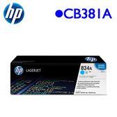 HP 824A/CB381A 原廠碳粉匣 藍