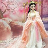 古裝洋娃娃扶搖皇后同款娃娃14關節換裝仙子3d真眼六一兒童節禮物【非凡】