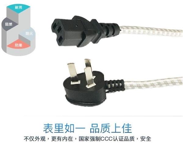 台式機主機電腦電源線三孔插頭顯示器電線純銅電線