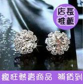 韓版太陽花鋯石耳釘 耳飾 耳環【B1078】