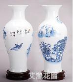 景德鎮陶瓷器干花花瓶客廳擺件插花 現代家居裝飾品 工藝花瓶擺設『摩登大道』
