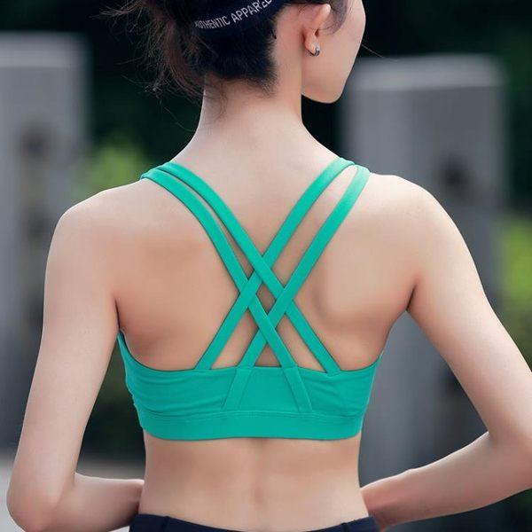 [超豐國際]美背運動內衣女訓練健身支撐防震透氣聚攏瑜伽背心跑