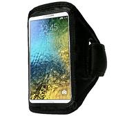 Samsung Galaxy E7 5.5吋 路跑 運動臂套 Samsung Galaxy E5 5吋 運動臂帶 手機 運動臂袋 保護套