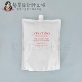 立坽『洗髮精』法徠麗公司貨 SHISEIDO資生堂 THC 柔潤修護洗髮乳1800ml(補充包) IH07
