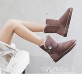 雪地靴新款真牛皮雪地靴女短靴冬季皮毛一體低筒短靴子東北加厚棉鞋 快速出貨