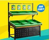 超市蔬菜水果貨架加厚蔬菜水果店貨架果蔬架高檔蔬菜水果展示架子 NMS小明同學