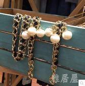 珍珠鏈條肩帶配件金色包帶xx431【雅居屋】