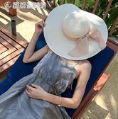 遮陽帽 沙灘草帽子女夏天海邊大帽檐防曬遮陽出游度假百搭大沿涼帽太陽夏 繽紛創意家居
