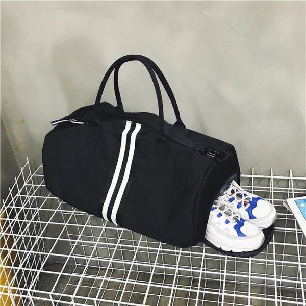 全館85折 鞋位健身包旅行包女手提韓版短途行李包運動旅游包男大容量旅行袋夢想巴士