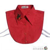 玫瑰花紅色假領襯衫搭配襯衣純色假領時尚假領子 魔方數碼館