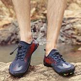 游泳鞋戶外釣魚溯溪鞋速干涉水鞋男女潛水鞋防滑五指鞋沙灘軟底鞋 快速出貨
