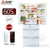 【佳麗寶】-留言享加碼折扣(Mitsubishi三菱)605L日本原裝變頻鏡面六門電冰箱MR-WX61C