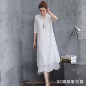 棉麻洋裝 純色雙層長裙夏民族風女裝裙子寬鬆棉麻五分袖仙女洋裝 LB12731【3C環球數位館】
