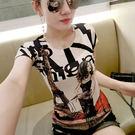 *ORead* 印花短袖T恤(白色S~3XL)