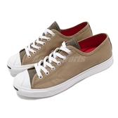 Converse 休閒鞋 Jack Purcell 卡其 白 奶茶色 男鞋 女鞋 帆布鞋 開口笑 運動鞋【ACS】 168678C