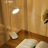 夾子插電式小臺燈充插兩用大學生宿舍學習書桌護眼臥室床頭可夾燈    伊芙莎