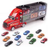 男寶寶1-2-3周歲小孩子4歲6兒童5模型車女益智力玩具7至8生日禮物 【八折搶購】