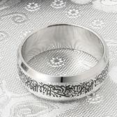 時魔戒情侶戒指環戒子對戒男士生日正韓潮流飾品日韓【萬聖節8折】