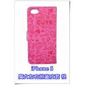 [ 機殼喵喵 ] Apple iPhone 5S 5G 5 5S i5 手機殼 妖精 小魔女皮套 桃紅色