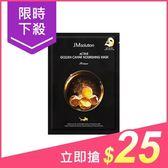 韓國 JMsolution 黃金魚子醬滋養面膜(單片30ml)【小三美日】$29