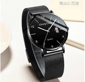 超薄手錶男士學生石英錶時尚潮流韓版非機械防水男錶 育心小賣館