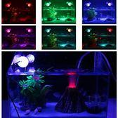水草燈 魚缸燈照明燈射燈水族燈led潛水燈小夜燈防水裝飾七彩變色水  蜜拉貝爾