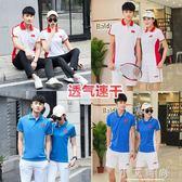 運動服 夏季運動套裝透氣T恤定制文化衫訂做翻領短袖團體工作服 小艾時尚