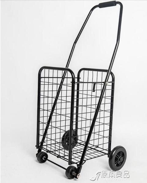爬樓推車 購物車便攜折疊小拉車爬樓買菜手推車拖車拉桿行李 雙11推薦爆款