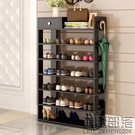 鞋架簡易多層創意置物架防塵收納架大容量經濟型家用鞋櫃鞋架組裝 降價兩天