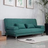 沙發床簡易多功能折疊免洗布藝沙發小戶型客廳家具沙發懶人沙發床 YDL