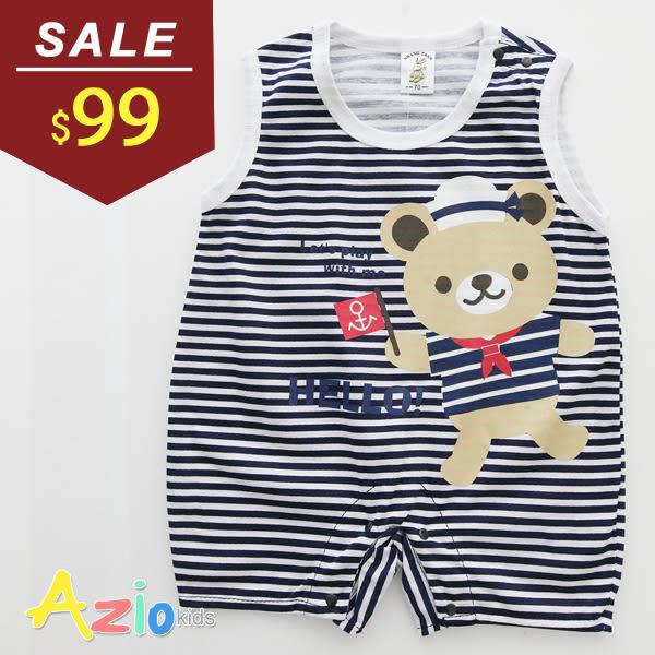 《美國派 童裝》水手小熊條紋連身衣(深藍)